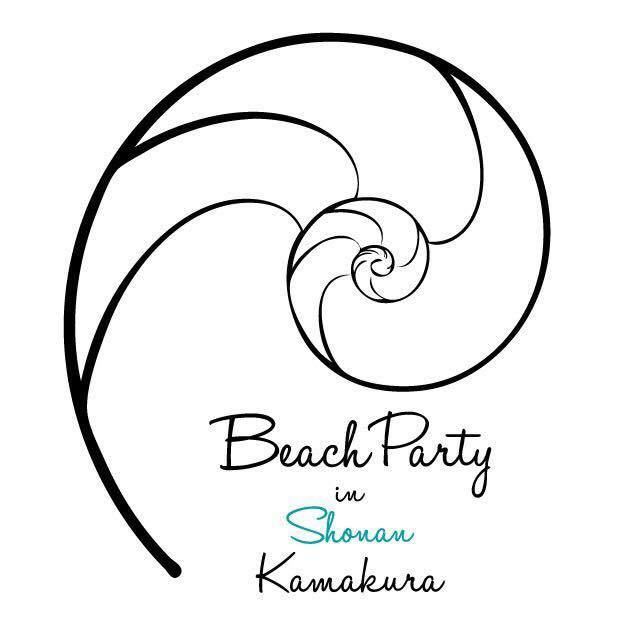 beachparty092016