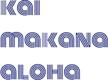 Kai Makana Alohaロゴ